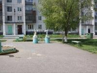 Новокузнецк, улица Косыгина, дом 21. многоквартирный дом