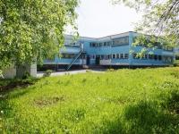 Новокузнецк, улица Косыгина, дом 23. школа