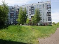 Новокузнецк, улица Косыгина, дом 25. многоквартирный дом