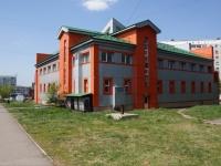 Новокузнецк, улица Новоселов, дом 4. офисное здание