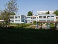 Новокузнецк, улица Новоселов, дом 14А. детский сад