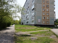 Новокузнецк, улица Новоселов, дом 14. многоквартирный дом