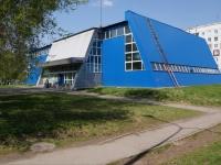 Новокузнецк, улица Новоселов, дом 17. спортивный комплекс