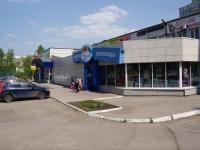 Новокузнецк, улица Новоселов, дом 18/1. многофункциональное здание
