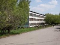 Новокузнецк, улица Новоселов, дом 19. школа №13