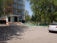 Новокузнецк, улица Новоселов, дом 22. многоквартирный дом