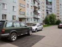 Новокузнецк, Новоселов ул, дом 5