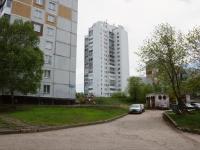 Новокузнецк, улица Новоселов, дом 7. многоквартирный дом