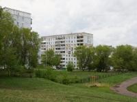 Новокузнецк, улица Новоселов, дом 11. многоквартирный дом