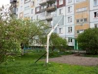 Новокузнецк, Новоселов ул, дом 13
