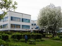Новокузнецк, улица Новоселов, дом 15А. детский сад №227