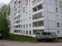 Новокузнецк, улица Новоселов, дом 15. многоквартирный дом