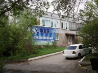 Новокузнецк, улица Новоселов, дом 21. многофункциональное здание