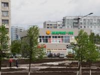 Новокузнецк, Авиаторов проспект, дом 45А. магазин