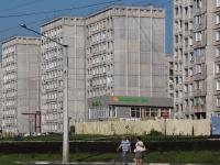 Новокузнецк, Авиаторов проспект, дом 45. многоквартирный дом