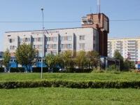 Новокузнецк, пожарная часть Пожарно-спасательная часть №5, 11 отряд ФПС по Кемеровской области, Авиаторов проспект, дом 27