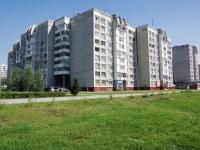 Новокузнецк, Авиаторов проспект, дом 31. многоквартирный дом