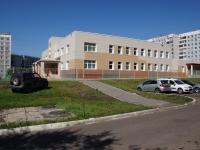 Новокузнецк, Авиаторов проспект, дом 33. детский сад №102