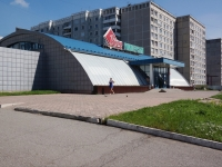 Новокузнецк, Авиаторов проспект, дом 35А. магазин