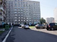 Новокузнецк, Авиаторов проспект, дом 35. многоквартирный дом