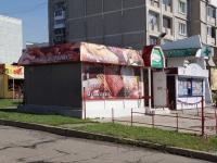 Новокузнецк, Авиаторов проспект, дом 35/2. магазин
