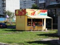 Новокузнецк, Авиаторов проспект, дом 35/3. магазин