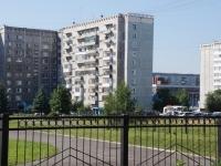 Новокузнецк, Авиаторов проспект, дом 39. многоквартирный дом