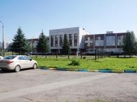 Новокузнецк, Авиаторов проспект, дом 47. школа №107