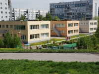Новокузнецк, улица Олимпийская, дом 18. детский сад №252