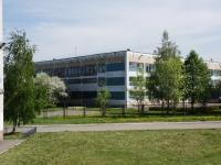 Новокузнецк, улица Олимпийская, дом 20. школа №36