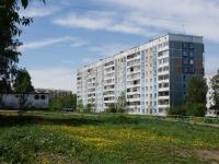 Новокузнецк, улица Космонавтов, дом 8. многоквартирный дом