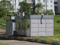 Новокузнецк, улица Рокоссовского, дом Киоск2А. бытовой сервис (услуги) Ремонт обуви