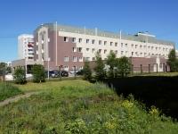 Новокузнецк, улица Рокоссовского, дом 6. поликлиника