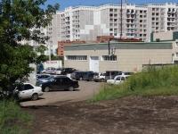 Новокузнецк, улица Рокоссовского, дом 10. офисное здание