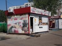 Новокузнецк, улица Рокоссовского, дом Киоск7/1. магазин