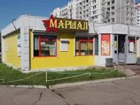 """Новокузнецк, улица Рокоссовского, дом 13А. магазин """"Маршал"""""""