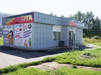Новокузнецк, улица Рокоссовского, дом 13Б. магазин