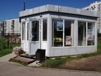 Новокузнецк, улица 11 Гвардейской Армии, дом 13/1. магазин