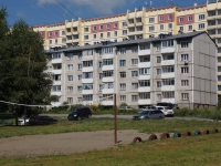 Новокузнецк, улица 11 Гвардейской Армии, дом 1. многоквартирный дом