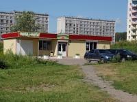 Новокузнецк, улица 11 Гвардейской Армии, дом 5/2. магазин