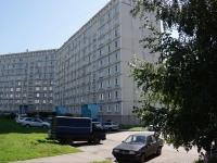 Новокузнецк, улица 11 Гвардейской Армии, дом 11. многоквартирный дом