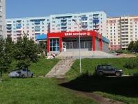 Новокузнецк, улица Чернышова, дом 4А. магазин
