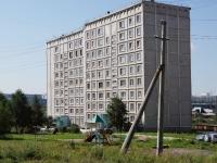 Новокузнецк, улица Чернышова, дом 14. многоквартирный дом