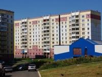 Новокузнецк, улица Чернышова, дом 20А. многоквартирный дом