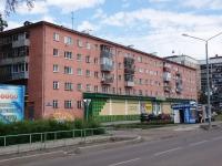 Новокузнецк, улица Веры Соломиной, дом 6. многоквартирный дом