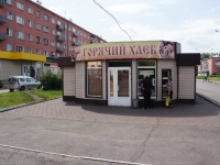 Новокузнецк, улица Веры Соломиной, дом 7/1. магазин