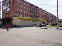 Новокузнецк, улица Веры Соломиной, дом 7. многоквартирный дом