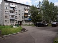 Новокузнецк, улица Веры Соломиной, дом 8. многоквартирный дом