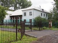 Новокузнецк, улица Веры Соломиной, дом 10А. детский сад №276