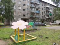 Новокузнецк, улица Веры Соломиной, дом 11. многоквартирный дом